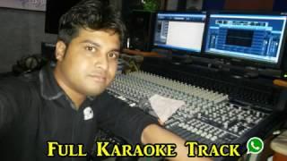 Aar koto raat eka thakbo Buy Full karaoke contact 8100662022