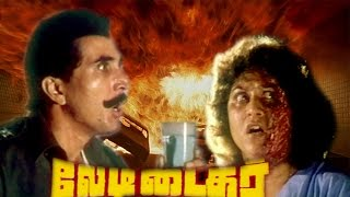 Tamil new movies 2015 full movie LADY TIGER | Tamil full movie 2015