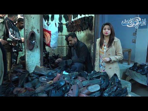 Landa Bazar Lahore - Sana Amjad UrduPoint