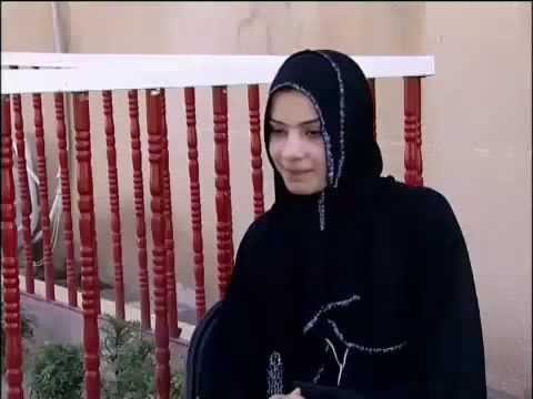 فتاة عراقية حاولة القيام بعملية انتحارية ج1