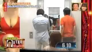 Japanese 18+ gameshow  JAPANESE SEXY PRANK GIRL WITH BIG BOOBS PRANK FULL VERSION   Japan 18+ prank