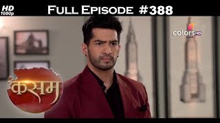 Kasam - 8th September 2017 - कसम - Full Episode