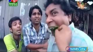 Bangla Natok new Funny clip 2016 By Mosharraf Karim   YouTube 360p