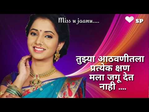 Xxx Mp4 Marathi Shayari Whatsapp Status Love Sad 3gp Sex