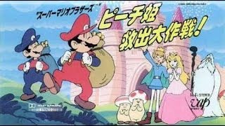 Super Mario Bros. The Great mission to rescue Princess Peach 4/6