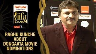 Raghu Kunche about Dongaata Movie Nominations | Green Carpet | Be1forChennai | IIFA Utsavam 2016