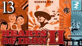 THE MAN IN THE HIGH CASTLE [13] Japan - Hearts of Iron 2 HOI2 Paradox Interactive
