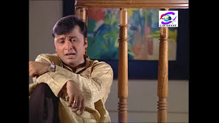 Venge Jay Hridoy   Imran   Bangla Folk Song