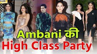 Bollywood Celebs in Isha Ambani Grand Party | Kareena Kapoor, Karan Johar
