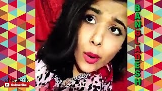 Dubsmash Bangladesh #26 Dubsmash Bangladeshi Funny Videos Compilation