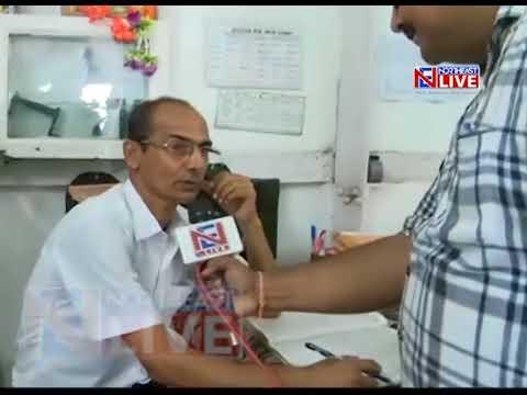 Xxx Mp4 Assam Girl Murder On Train Railway Station Master S Shocking Revelation 3gp Sex