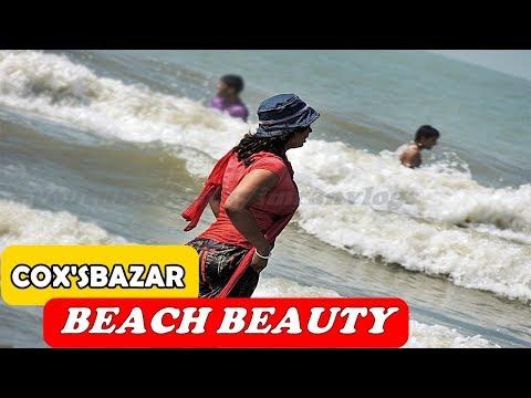 Cox's Bazar Sea Beach Hot & Beauty   Cox's Bazar Bangladesh 2016   Safe Place For love & Sea Bathing