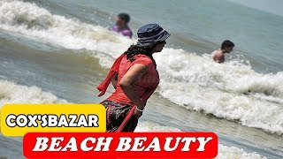 Cox's Bazar Sea Beach Hot & Beauty | Cox's Bazar Bangladesh 2016 | Safe Place For love & Sea Bathing