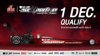 ECU=SHOP Souped Up Thailand Records 2017 Qualify Day 1 1-DEC-2017