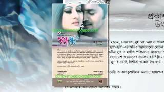 Mon - Abhijeet & Akriti Kakkar [Composer: Arfin Rumey]