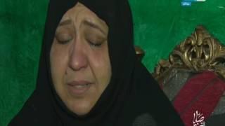 في عيد الأم بنت تعيش بالأردن وترفض مقابلة أمها بعد غياب سنوات لسبب غامض وغير مفهوم..!