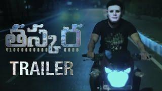 Taskara Telugu Movie Trailer | Kiriti | Chandra Sekhar | 2016 Movie Trailer | Telugu Filmnagar
