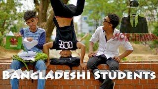 Bangladeshi Students || Hok Shaheb || হক সাহেব
