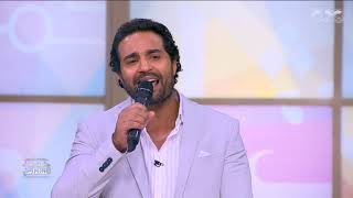 دويتو كريم فهمي وأحمد فهمي في أغنية تحلفلي أصدق من تحدي معكم منى الشاذلي