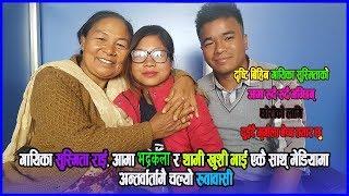 गायिका Susmita Rai,आमा Bhadrakala र Thami Khushi को रुवावासी, Manish Limbu बारे यसो भन्छिन् Susmita