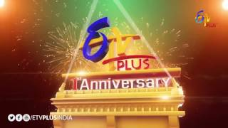ETV Plus 1st Anniversary Greetings   14th November 2016