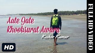 Aate Jate Khoobsurat Awara Sadko Pe - Anurodh - Kishore Kumar
