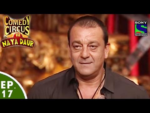 Xxx Mp4 Comedy Circus Ka Naya Daur Ep 17 Sanjay Dutt Special 3gp Sex