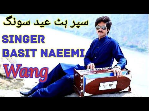 Xxx Mp4 Wang Basit Naeemi New Eid Song 2018 Latest Punjabi And Saraiky 3gp Sex