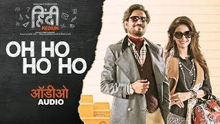 Oh Ho Ho Ho (Remix) Full Audio Song | Irrfan Khan ,Saba Qamar | Sukhbir, Ikka
