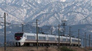 (HD) 激走!! 特急はくたか号 Part.2 681系・683系特急電車 (スノーラビット&ホワイトウイング)