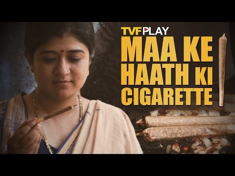 Maa Ke Haath Ki Cigarette - Advertising Qtiyapa