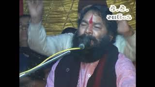 kismat chohan ashadhi bij savra mandap Junagagh 2018 part 2