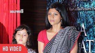 Konkona Sen Full Speech | 'A Death in the Gunj' Movie Launch