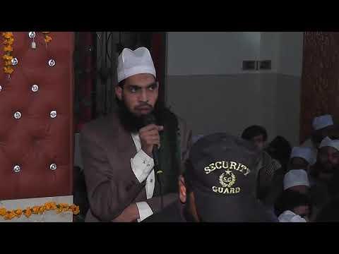 Mehfil Zikr Presided by Hazrat Khawaja Naveed Hussain MZA Part 2