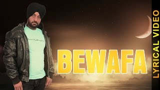 BEWAFA || GURBAKSH SHONKI || LYRICAL VIDEO || New Punjabi Songs 2016