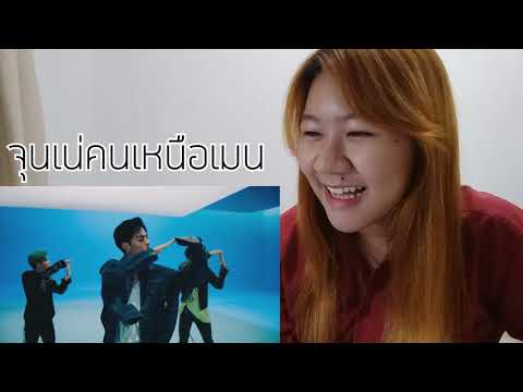 iKON - 죽겠다(KILLING ME) MV [Thai Reaction] ︱Jae'zica reaction (คิลลิ่งมีจริงๆ)