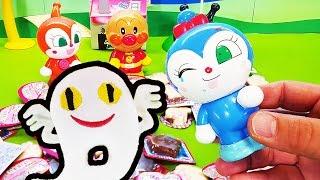 アンパンマン おばけ❤️お菓子の独り占めはダーメ コキンちゃんとおばけの対決 animation Anpanman Toy