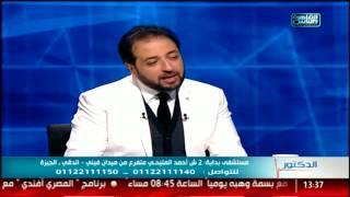الدكتور | مواصفات المركز المتكامل للحقن المجهرى مع د. اسماعيل ابو الفتوح