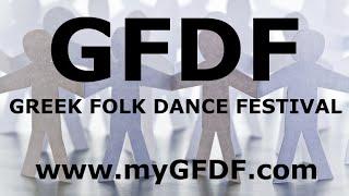GFDF - Live Channel Part 1 (Κρητικό γλέντι στο Λονδίνο)