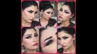 تعليم سحبة العين للمبتدئات - Bridal Arabic makeup