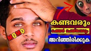 കൊലയാളി  GAME, സത്യാവസ്ഥ പുറത്ത് !!! | MOMO CHALLENGE REAL FACT | MALAYALAM