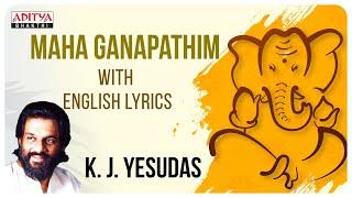 Popular Maha Ganapathim Song With English Lyrics By K.J.Yesudas,Ilayaraja  Telugu Devotional Songs