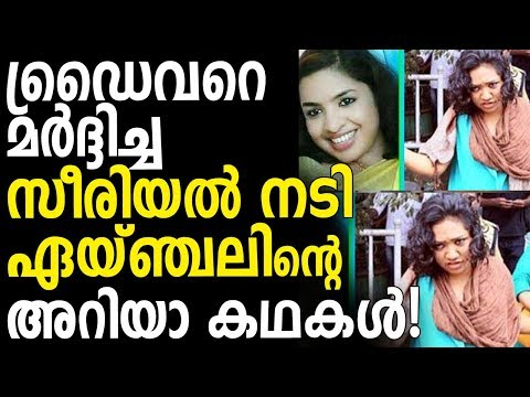 Xxx Mp4 The Unknown Stories Of Serial Actress Angel Mary Who Attacked Uber Driver In Kochi 3gp Sex
