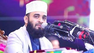 ১০ জানুয়ারি ২০১৯ (ডুবাই মসজিদের নতুন ওয়াজ) Bangla Waz 2019 By Mizanur Rahman Azhari New Tafsir