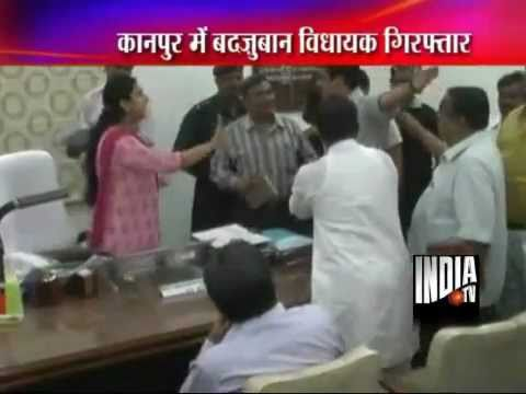 Xxx Mp4 Kanpur MLA Arrested Misbehaves With Lady Officer 3gp Sex