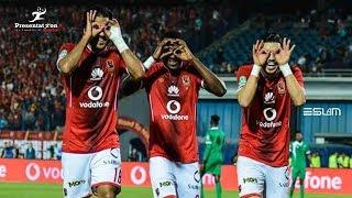 الأهلي ومونانا| أهداف مباراة الأهلي vs مونانا الجابوني | 4 - 0 ذهاب دور الـ 32 دوري أبطال افريقيا