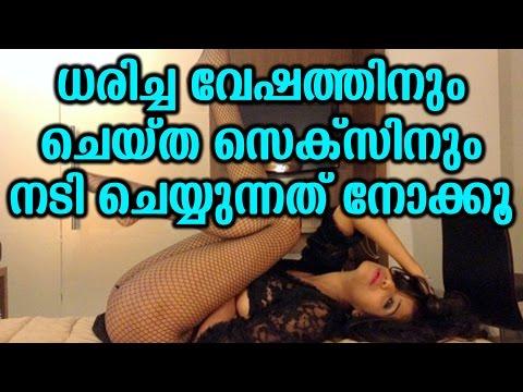 Xxx Mp4 നമ്മുടെ നടി അമ്മയോട് മാപ്പ് പറയുന്നു എന്തിന് Oonam Pandey Saying Sorry 3gp Sex