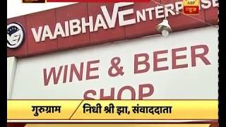 CCTV FOOTAGE: Women molested outside liquor shop in Gurugram