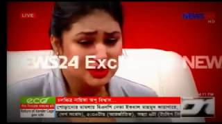 shakib khan and Apu Biswas Child shocking News on TV 10 April, 2017