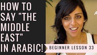 Arabic Beginner Lesson 34 Homework - image 3
